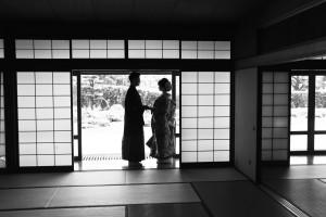 yoshinokoen wa